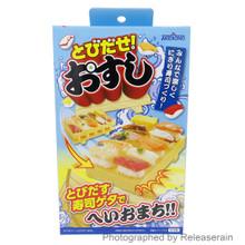 Akebono Tobidase Japanese Geta Shaped Nigiri Sushi Maker CH-2011 Made in Japan