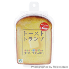 Eyeup Toast Recipes Japanese Trump Poker Playing Cards Made in Japan