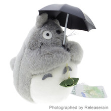 "Sun Arrow Studio Ghibli My Neighbor Totoro Umbrella Retention 7"" Stuffed Plush Doll Japan Import"
