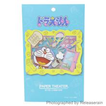 Ensky Fujiko Pro Doraemon Himitsu Dougu Secret Tools Paper Theater PT-020 Japan Import