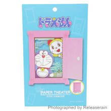 Ensky Fujiko Pro Doraemon Dokodemo Anywhere Door Paper Theater PT-019 Japan Import