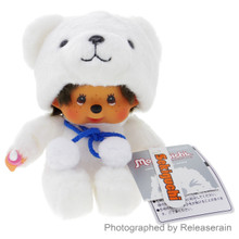 Original Sekiguchi Monchhichi Animal Costume Polar Bear S Size 15cm Stuffed Plush Doll Japan Import