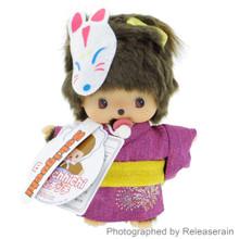 Original Sekiguchi Monchhichi Baby Girl Bebichhichi Fireworks Yukata 16cm Stuffed Plush Doll Japan Import
