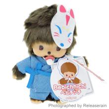 Original Sekiguchi Monchhichi Baby Boy Bebichhichi Fireworks Jinbei 14cm Stuffed Plush Doll Japan Import
