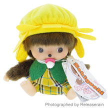 Original Sekiguchi Monchhichi Baby Bebichhichi Seasonal Sunflower Costume 15cm Stuffed Plush Doll Japan Import