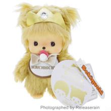 Original Sekiguchi Monchhichi 10th Anniversary Gold Baby Girl Bebichhichi with Crown S Size Stuffed Plush Doll Japan Import