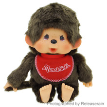 Original Sekiguchi Monchhichi Boy Premium Standard M Size 26cm Brown Stuffed Plush Doll Japan Import