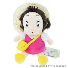 Sun Arrow Studio Ghibli My Neighbor Totoro Mei-Chan 18cm Height SS Size Soft Toy Stuffed Plush Doll Japan Import