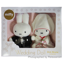 Sekiguchi Dick Bruna Collection Miffy Bride & Groom Traditional Japanese Kimono Wedding Couple Stuffed Plush Doll Set Japan Import