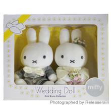Sekiguchi Dick Bruna Collection Miffy Bride & Groom Western Style Wedding Couple Stuffed Plush Doll Set Japan Import