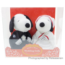 Yoshitoku Peanuts Snoopy Groom & Belle Bride Japanese Kimono M Size Wedding Couple Stuffed Plush Doll Set Japan Import