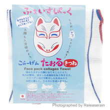 Suginomi Japanese Face Pack Collagen Towel Reusable Mask Kitsune Fox Made in Japan