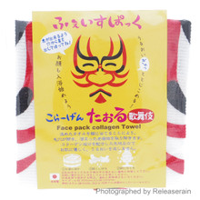 Suginomi Japanese Face Pack Collagen Towel Reusable Mask Kabuki  Made in Japan