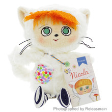Mon Seuil Marini Monteany Ecoute Nicola Stuffed Animal Plush Doll Made in Japan