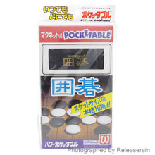 Wakui Pocketable Foldable Travel Go Game Board Magnetic Stones Set Made in Japan
