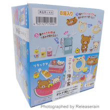 Re-Ment San-X Rilakkuma Goyururi Beach House Miniatures Full Set of 8pcs Japan Import