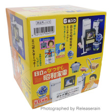Re-Ment Retro Home Electric Appliances of Hitachi Miniatures Full Set of 6 Japan Import