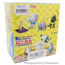 Re-Ment Animal Miniatures Hakkeyoi Cat Sumo Wrestlers Japan Import Full Set of 8