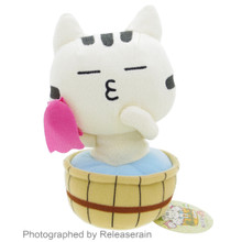 Sugitom Jamma FooCat Hot Spring Spa Bathing Cat Old Towel Anime Plush Doll Japan Import