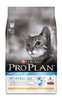 Pro Plan Cat Adult House Cat - 3kg