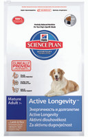 Hills Science Plan Mature Lamb & Rice Dry Dog Food - 12kg