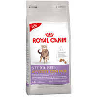 Royal Canin Sterilised Appetite Control Dry Cat Food - 400g