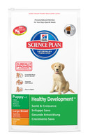 Hills Science Plan Puppy Large Breed Chicken Dry Dog Food - 11kg