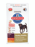 Hills Science Plan Large Breed Mobility Dry Dog Food - 12kg