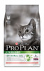Pro Plan Cat Aftercare - 3kg