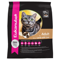 Eukanuba Lamb with Liver Dry Cat Food  - 2kg