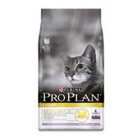 Pro Plan Cat Turkey & Rice Light Dry Cat Food