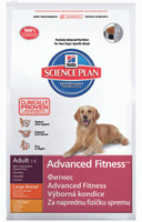 Hills Science Plan Adult Large Breed Chicken Dry Dog Food - 3kg