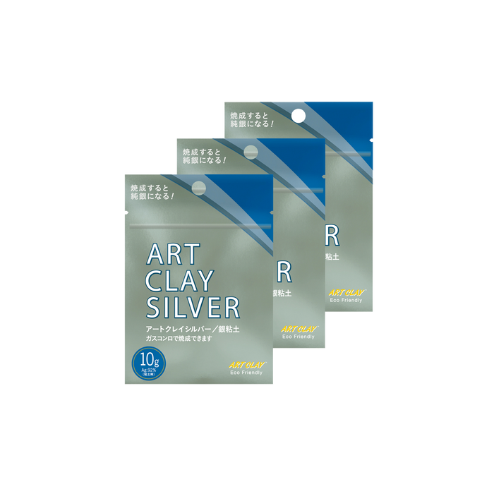 Art Clay Silver Clay - 10gm - *Bulk Buy 3pcs*