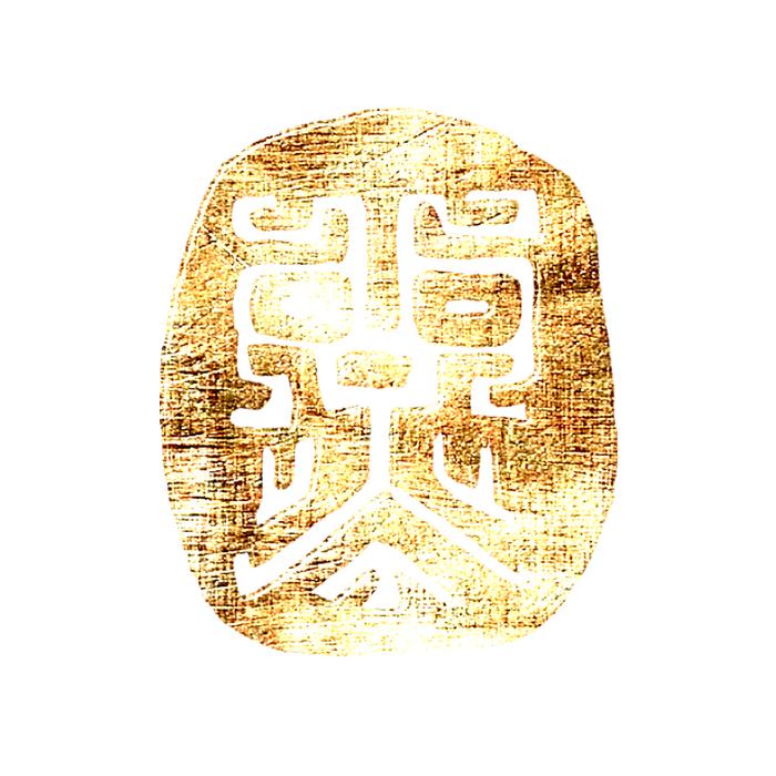 Goldie Clay - Yellow Iron