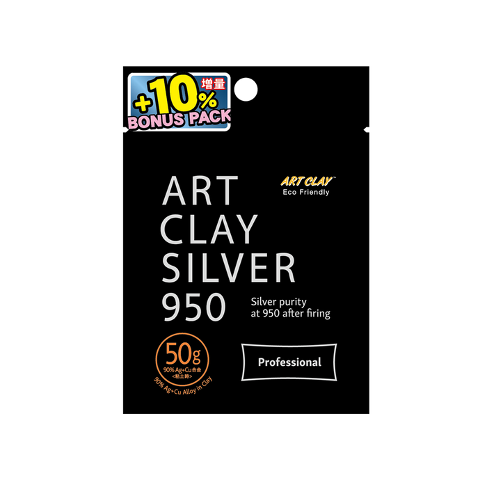 Art Clay Silver 950 STERLING - 50g + 5g bonus