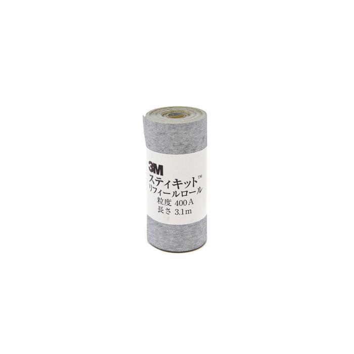 3M Self-Adhesive Sandpaper Roll - 400 grit