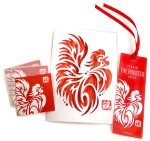 """Year of the Rooster 2017"" Specialty Gift Set"