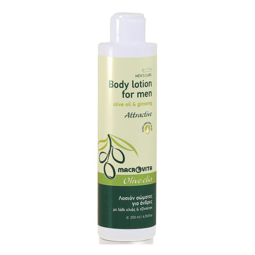 Body Lotion for Men Attractive Olivelia