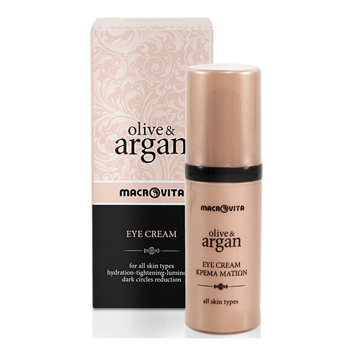 Argan Eye Cream