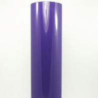 """Lilac (Gloss) 12"""" x 5yd"""