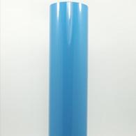 """Light Blue (Gloss) 12"""" x 5yd"""
