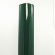 "Dark Green (Gloss) 12"" x 10yd"