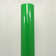"LIght Green 751 (Gloss) 12"" x 5yd"