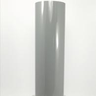 """Grey 751 (Gloss) 12"""" x 5yd"""