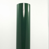 "Dark Green 751 (Gloss) 12"" x 10yd"
