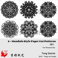 Instant Download-6 Mandala Style Paper Cut Patterns-Collection 01