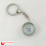 Silver Tone Littler Origami Lucky Crane Locket Keychain, Origami Crane Locket Key Chain