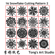 Instant Download-16 Snowflake true sized Cutting Patterns -2