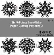 Instant Download-Six 9-points Snowflake-2 (Rare patterns)