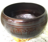Medium Metal Singing Bowl